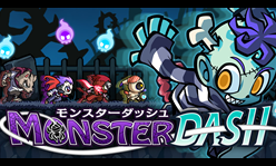 MonsterDash