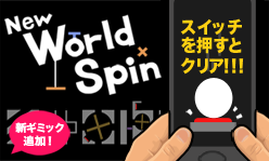 New World Spin