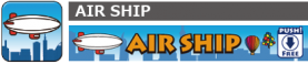link_air_ship_app-001.png