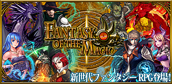 FANTASY OF THE MAGIC